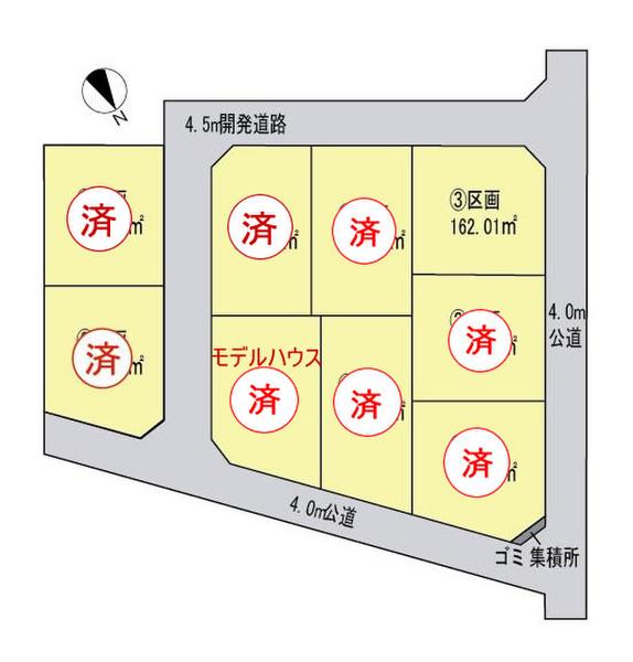 北葛飾郡 - Kita-Katsushika District ...
